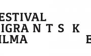Announcing the 10th Festival of Migrant Film